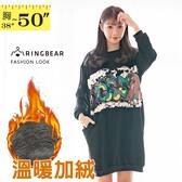 休閒洋裝--保暖舒適塗鴉印花口袋羅紋寬鬆修身加絨長版連衣裙(黑XL-4L)-A369眼圈熊中大尺碼