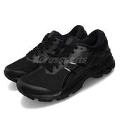 Asics 慢跑鞋 Gel-Kayano 26 寬楦 全黑 女鞋 運動鞋 【PUMP306】 1012A457002