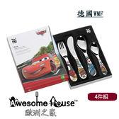 德國 WMF 迪士尼 汽車總動員2 兒童 餐具 4件組 #1286016040