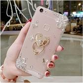 三星 M11 手機殼 水鑽殼 客製化 手工貼鑽 花朵 愛心支架