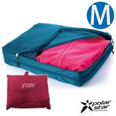 【Polarstar】雙層衣物收納袋『紫紅-M 』P18733 戶外.旅行.旅遊.出國.清潔袋.旅行袋.收納袋