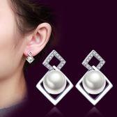 韓版氣質優雅幾何鍍銀耳釘 女中長款耳墜 方塊耳環《小師妹》ps335