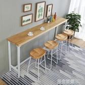 吧台桌 實木靠墻吧台桌鐵藝家用陽台酒吧高腳桌子長條北歐奶茶店桌椅組合YTL 皇者榮耀3C