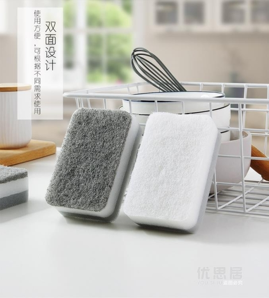 尺寸超過45公分請下宅配雙面洗鍋海綿擦 洗碗魔力擦海綿百潔布廚房海綿塊刷碗神器