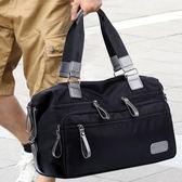 斜背包 潮男士旅行包手提包旅遊男包健身短途商務出差側背斜背包行李包袋 伊蘿鞋包專賣店