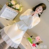 2020新款秋冬季韓版中長款白色毛衣裙子女打底收腰內搭針織連衣裙 小艾新品