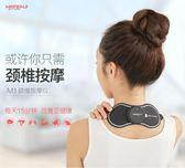 美人計頸椎按摩器儀多功能全身肩頸部腰部肩部振動揉捏捶打富貴包 LX 夏洛特 xl