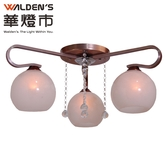 燈飾燈具【華燈市】克倫洛夫3燈半吸頂燈 031250 客廳餐廳房間臥房咖啡廳