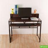 《DFhouse 》新品上架*奧古斯特電腦桌*辦公桌電腦桌書桌會議桌萬用桌洽談桌多