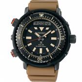 SEIKO Prospex 雙顯太陽能200米潛水錶(H851-00B0Q)/SNJ029P1/43mm