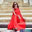 無袖洋裝 巴厘島吊帶超仙雪紡連身裙夏寬松大碼紅色沙灘裙泰國海邊度假長裙 星河光年