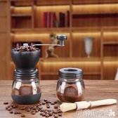 手搖咖啡機可水洗手搖磨豆機咖啡豆研磨機家用手動磨咖啡機磨粉器小型粉碎機 春季特賣