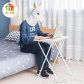 免安裝簡約折疊書桌 餐桌小桌子 筆記本電腦桌床上用 YYJ 深藏blue