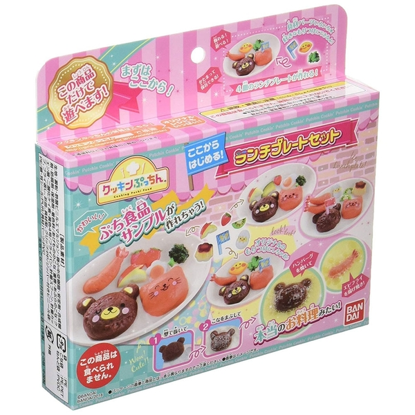 特價 魔法廚房 快樂兒童餐入門組_BD27592