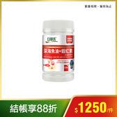 白蘭氏 深海魚油+蝦紅素 新包裝 120錠/盒-促進新陳代謝 調節生理機能