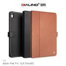【愛瘋潮】QIALINO Apple iPad Pro 12.9 (FaceID) 真皮商務皮套 平板 支架可立 智能休眠