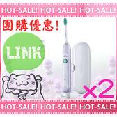《團購二組優惠價+贈刷頭》Philips Sonicare HX6721 飛利浦 多功能 音波震動牙刷 (新款優於HX6732)