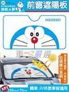 車之嚴選 cars_go 汽車用品【DR...