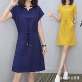 棉麻洋裝 2019夏季新款女裝大碼修身寬鬆a字裙系帶V領顯瘦棉麻連身裙 LJ1213【Pink中大尺碼】