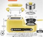 麵包機烤面包機家用多功能早餐機面包片多士爐土司機全自動吐司機LX220v 芊墨LX