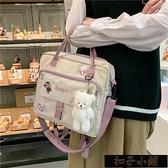大容量帆布包包女2020新款斜挎ins日系原宿書包女學生單肩雙【全館免運】