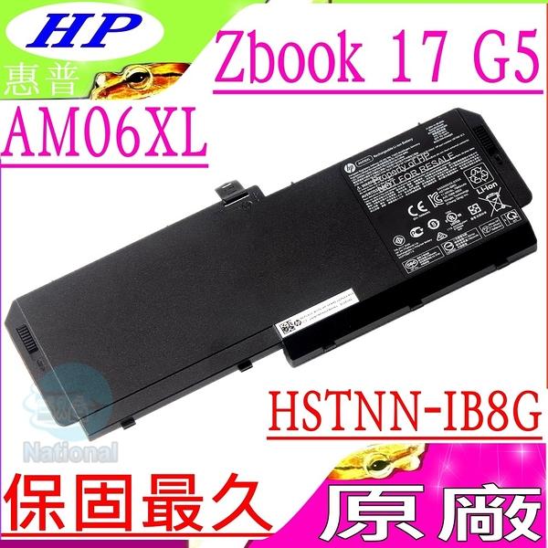 HP 電池(原廠)-惠普 AM06XL,Zbook 17 G5電池,17 G5 2ZC44EA,17 G5 2ZC45EA,AM06095XL,L07350-1C1