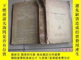 二手書博民逛書店le罕見droit chinois(中國的法律)1936年法文原