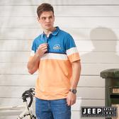 【JEEP】品牌經典刺繡拼接短袖POLO衫-天藍