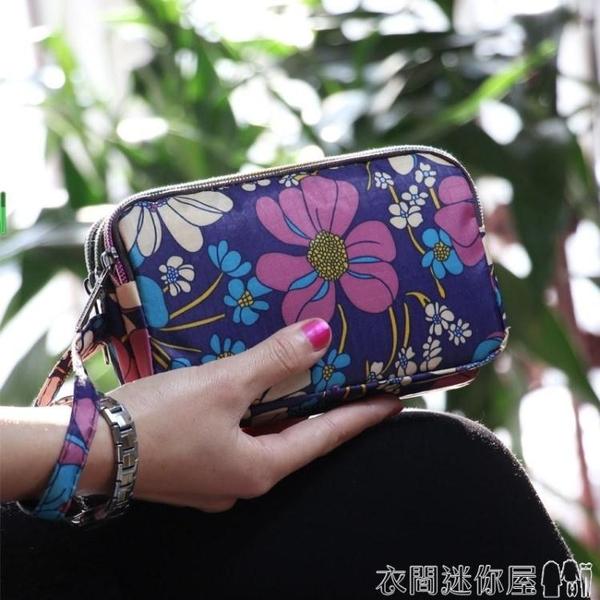 手拿包零錢包女長款布藝三層拉鍊手包女士錢包大容量大屏手機包袋 聖誕交換禮物