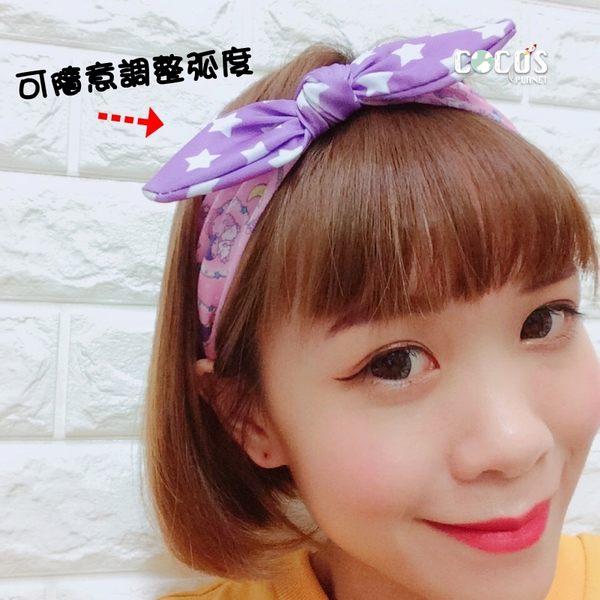 正版 雙子星 KIKI&LALA 蝴蝶結 髮帶 髮圈 髮飾 紫星款 COCOS VD062