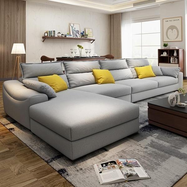 北歐小戶型組合貴妃布藝沙發現代簡約客廳整裝家具可拆洗乳膠沙發NMS 喵小姐