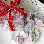 婚禮小物 - KISSES水滴巧克力(8顆入)小禮盒(紅色緞帶)- 迎賓/送客/二進 幸福朵朵(36盒以下的賣場)