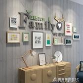 壁畫 客廳裝飾畫現代簡約風格牆上掛畫沙發背景牆餐廳壁畫北歐創意牆畫 交換禮物 YXS