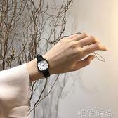 手錶 新款手錶女學生韓版簡約潮流ulzzang休閒 百搭森繫手錶女時尚 唯伊時尚