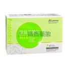 景岳生技 益敏安益生菌粉包 2.5g*60包/盒【媽媽藥妝】