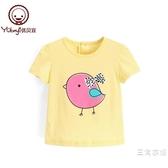 短袖 女童休閑短袖T恤夏季裝純棉款 兒童卡通上衣 寶寶洋氣夏裝