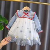女童網紅裙子兒童公主裙2020年新款春秋紗裙洋氣女寶寶秋季連衣裙 童趣潮品
