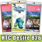 E68精品館 正版 迪士尼 HTC Desire 826 鋼化玻璃鋼膜 手機螢幕保護貼 彩貼 貼膜 米奇維尼 怪獸大學 D826
