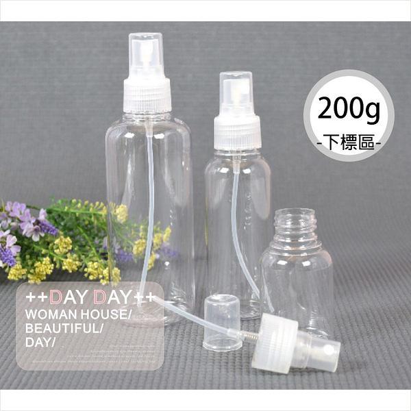 E132噴頭空瓶 200cc [33571] ◇瓶瓶罐罐容器分裝瓶◇