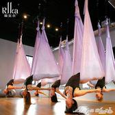 空中瑜伽彈力吊床寬2.8米無拼接吊床空中瑜伽瑜伽床YXS 娜娜小屋