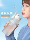 大容量運動水杯男女便攜吸管杯簡約清新森系塑料杯子【淘嘟嘟】