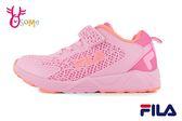 FILA 中大童 運動鞋 鏤空雕花 機能鞋 輕量慢跑鞋 O7674#粉紅◆OSOME奧森鞋業