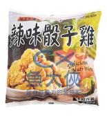 1J3B【魚大俠】FF242強匠辣味骰子雞球(1kg/包)