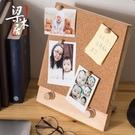 梁木居桌面軟木板照片板照片牆留言版簡約實木辦公室工作台提醒板 HM 范思蓮恩