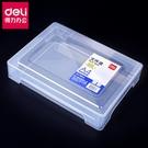 檔案盒得力A4檔案盒78930 塑膠透明...
