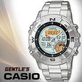 CASIO 卡西歐手錶專賣店 AMW-704D-7A 男錶 雙顯錶 白面 溫度 計時 不鏽鋼錶帶