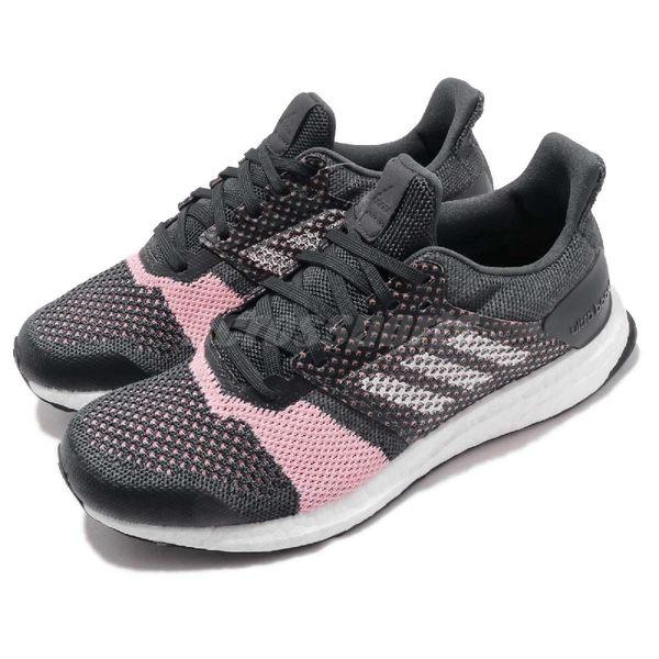 adidas 慢跑鞋 Ultra BOOST ST W 黑 粉紅 運動鞋 透氣網布 舒適緩震 女鞋【PUMP306】 B75864