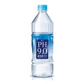 統一PH9.0鹼性離子水800ml x20入團購組【康是美】