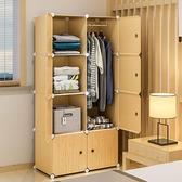 衣櫃 小衣櫃簡易單人宿舍出租房家用臥室掛現代簡約收納組裝塑料布小型【快速出貨】