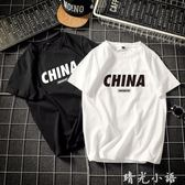 男士潮流短袖T恤夏季原創潮牌CHINA印花圓領純棉學生白色打底體恤  晴光小語
